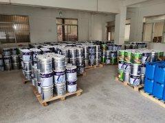 胶水发货去越南怎么发到越南胡志明市海